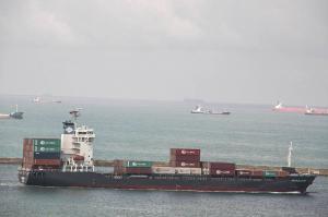 Photo of MARCLOUD ship