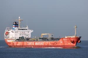 Photo of AZALEA GALAXY ship
