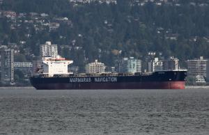 Photo of PRIGIPOS ship