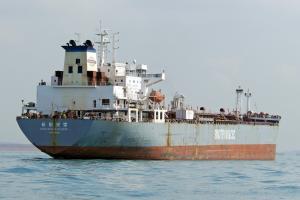 Photo of CHANGHANGGUANGRONG ship