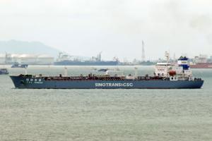 Photo of CSC FRIENDSHIP ship