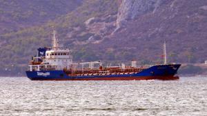 Photo of EVIAPETROL II ship