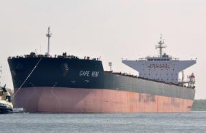 Photo of CAPE VENI ship