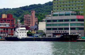 Photo of S MERMAID ship