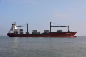 Photo of MAERSK VALENCIA ship