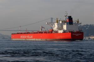 Photo of AEGEAN NOBILITY ship