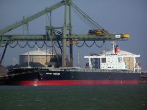Photo of GRAND VENTURE ship