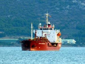 Photo of B GAS MARGRETHE ship