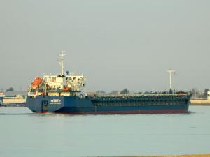 Photo of RUSICH-7 ship