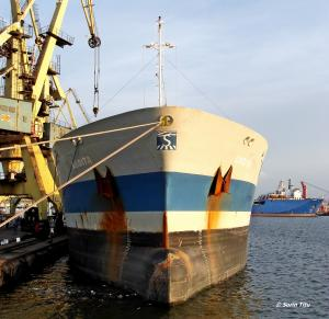 Photo of WANYONGAN2169 ship