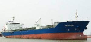 Photo of PRIME ROYAL ship