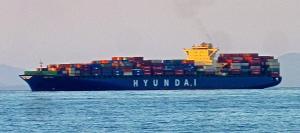 Photo of HYUNDAI COURAGE ship
