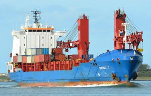 Photo of INDUSTRIAL DESTINY ship