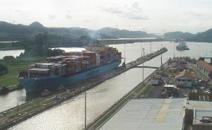 Photo of MAERSK INNOSHIMA ship