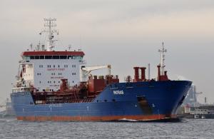 Photo of PATRAS ship