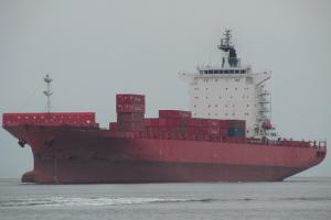 Photo of ZHONG GU GUANG DONG ship