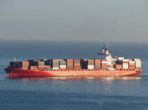 Photo of NORTHERN GUARD ship