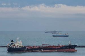 Photo of THERESA ARIES ship