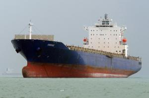 Photo of CHICAGO ship