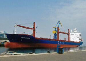 Photo of HAIAN FAIR ship