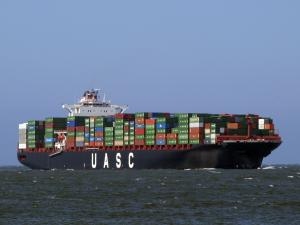Photo of AL HILAL ship