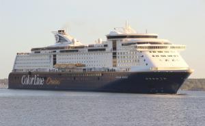 Photo of COLOR MAGIC ship