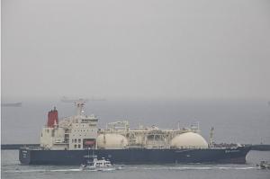Photo of SUN ARROWS ship