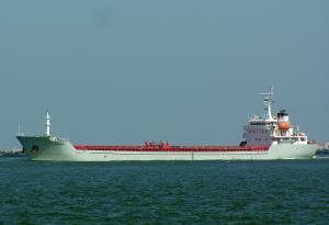 Photo of BURAK DEVAL ship