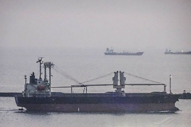 MV HANJANI photo