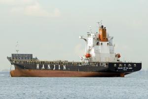 Photo of WAN HAI 175 ship