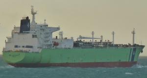Photo of BW LOYALTY ship