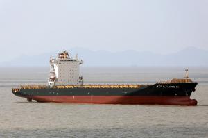 Photo of KOTA LAMBAI ship