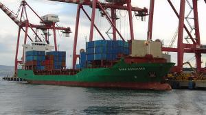 Photo of MAX STRENGTH ship