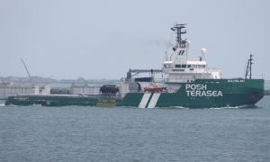Photo of SALVIGILANT ship