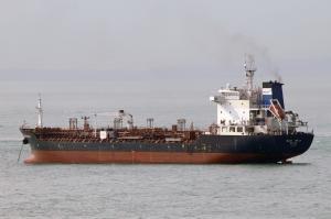 Photo of AULAC BELLA ship