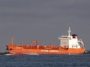 Photo of BERTINA ship