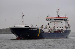 Photo of SARAH DESGAGNES ship
