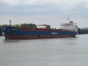 Photo of NORD HUMMOCK ship