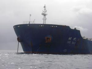 Photo of SHI DAI 1 ship