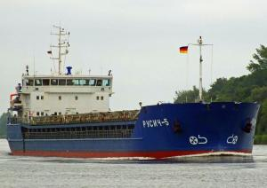 Photo of RUSICH-5 ship