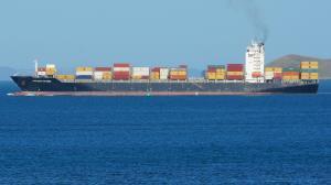 Photo of NORTHERN DIPLOMAT ship