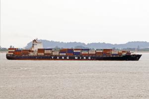 Photo of YM ENHANCER ship