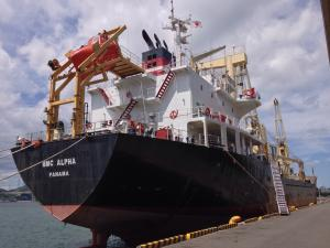 Photo of BMC ALPHA ship