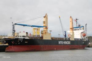 Photo of MINO ship