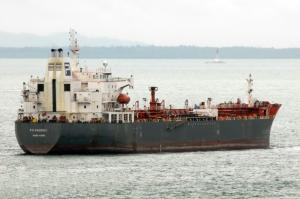 Photo of PTI PHOENIX ship
