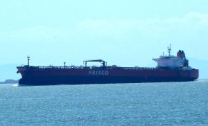 Photo of ZALIV AMERIKA ship