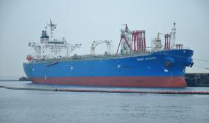 Photo of ARAMIS ship