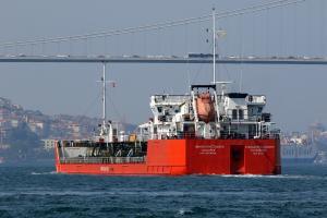 Photo of CHINGIZ MUSTAFAYEV ship