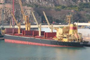 Photo of HEMUS ship