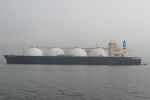 Photo of ENERGY NAVIGATOR ship